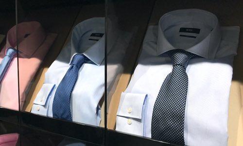 Business-Kleidung für Männer